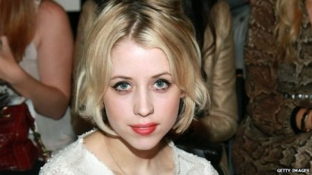 Tragic | Mum-of-two Peaches Geldof. (Image | BBC)